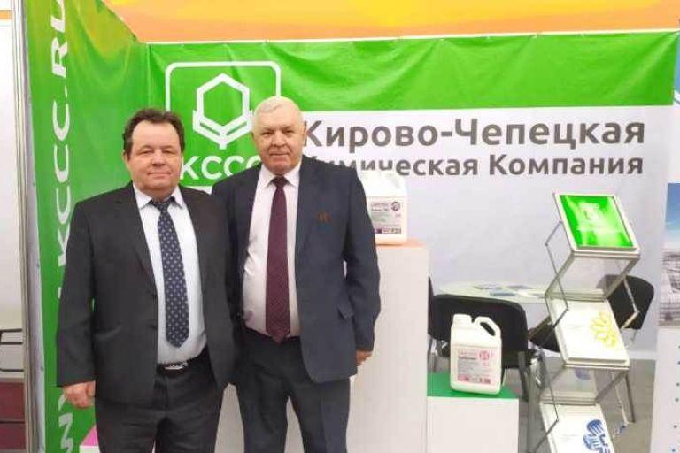 Выставка «АГРО 2020» в г.Оренбург