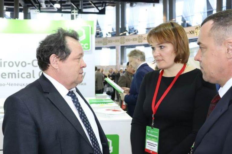 АгроКомплекс 2020 в г.Уфа республика Башкортостан