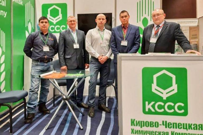 Межрегиональная агропромышленная конференция «МАК-2021» в г.Челябинск