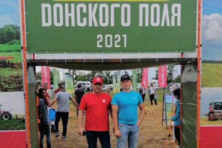 День Донского Поля 2021