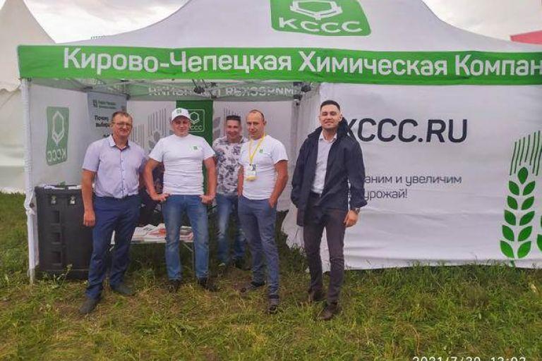 День поля-2021 в Челябинской области