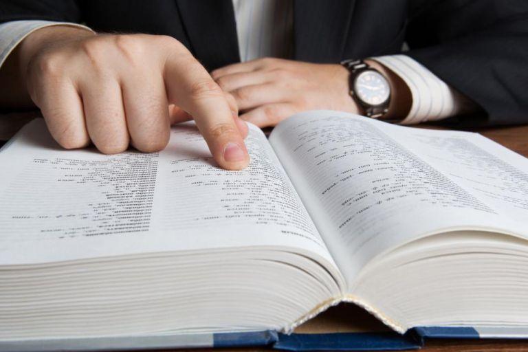 Handbook Термины